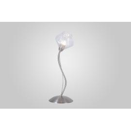 Lampe Diamant Light and Dzign métal nickel satiné, verre transparent 40w G9